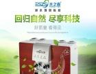 鄢陵浪木净水器代理厂家传授营销经验
