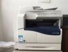 富士施乐s2011打印机