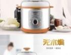 奔腾(POVOS)LJ552 特色无水焗电压力锅