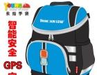梅州智能背包工厂广东永灿箱包十五年专业生产