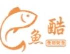 鱼酷烤鱼加盟