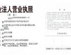 安庆物业资质代办 不成功全额退款 找安徽捷松