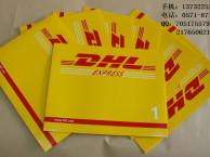 富阳国际快递公司 人民路DHL快递电话 场口联邦国际快递