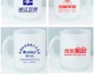 广告杯子带盖 磨砂杯 定做礼品杯 茶杯 批发 玻璃杯子 印字