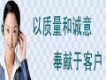(欢迎访问)~郑州万和燃气灶维修售后服务官方网站受理电话