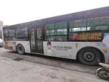 广州白云公交车广告 专业代理 质量保证