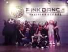 西安高新专业舞蹈培训班品格丹斯成人舞蹈