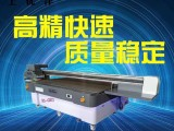 大型uv打印机设备金属标牌工艺品彩印设备厂家