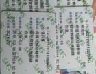 深圳质监局电梯管理员证书哪里可以报名