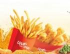 四川炸鸡汉堡技术学习