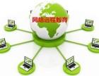網絡教育學歷有哪些作用?網教學歷在這些方面的重要性