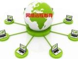 网络教育学历有哪些作用 网教学历在这些方面的重要性