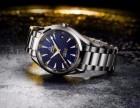 南通本地手表回收二手欧米茄腕表回收