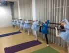 大东区专业芭蕾培训基地