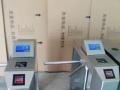 专业安装门禁闸机带人证比对工地管理系统