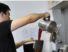奶茶培训班/冷饮奶茶加盟/化州糖水培训