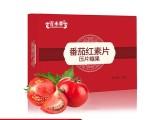 番茄红素片招商代加工 山东恒康