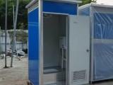 可移动彩钢单体厕所大型工地使用