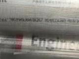 PA66美国杜邦 101F,华北地区现货原包现货直销