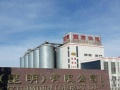 燕京啤酒加盟 其他 投资金额 50万元左右