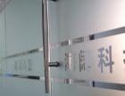 玻璃贴变色膜/办公室贴膜/玻璃墙幕贴啥膜/啥膜好