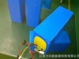 A 江苏力天新能源科技 保质量保品质过硬