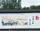 墙体彩绘 墙绘 墙画