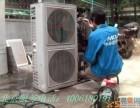 咸阳日立空调售后维修服务电话 厂家直修 加冷媒