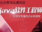 学Java之前要做什么准备
