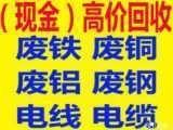 吉林白山白城电缆盘专业求购公司近期价格