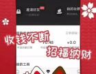 未来集市app创办人 吴召国