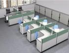 屏风工位定做 /办公桌椅厂家直销/北京办公家具定做