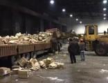 过期化学品销毁需求有资质的公司上海哪里可以焚烧工业垃圾产品