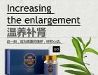 亚洲先生祖蛎牡蛎蛹虫草片,一款纯天然健康养生补肾产品