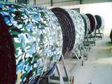 供应荧光和针织阻燃面料(图)