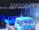 赣州瑞金A2特快培训中心