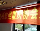 南辛庄附近常玉红注册公司,代理记账,注销公司
