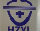 代办医疗器械 产品注册