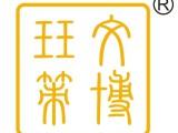 北京公司注册 商标注册转让 代理记账 工商变更注销
