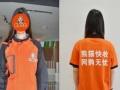 【菜鸟驿站熊猫快收】加盟官网/加盟费用/项目详情