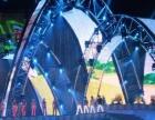 荆州搭建背景舞台 租赁LED屏
