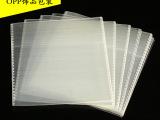 厂家定制彩印袋塑料包装袋 专用饰品包装o