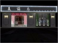福田美容院装修 福田会所装修设计 福田SPA会所装修设计施工