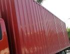 7.6米厢式货车+司机加盟 合作 求职共赢