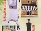 台湾筋膜排酸精油和排酸机器