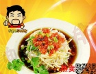 台湾特色小吃 鸡翅包饭加盟 口味正宗 提供装修方案