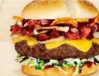 维莱客汉堡加盟市场怎么样
