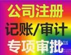 云南凤姐财务服务有限公司