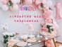 广州上门服务各类气球布置花艺布置承接各类宴会婚庆开业派对布置