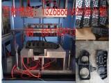 中山汽车车灯焊接机 汽车音响热板焊接机